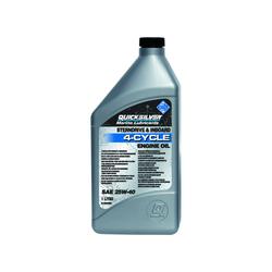 Редукторное масло Premium SAE 80W90 в канистре объемом 1 литр